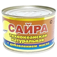 Fish Tin Pacific Saury in Oil 250gr